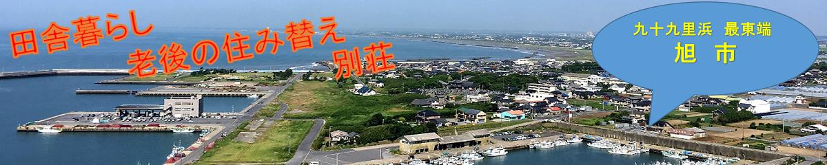 株式会社興栄ハウジング